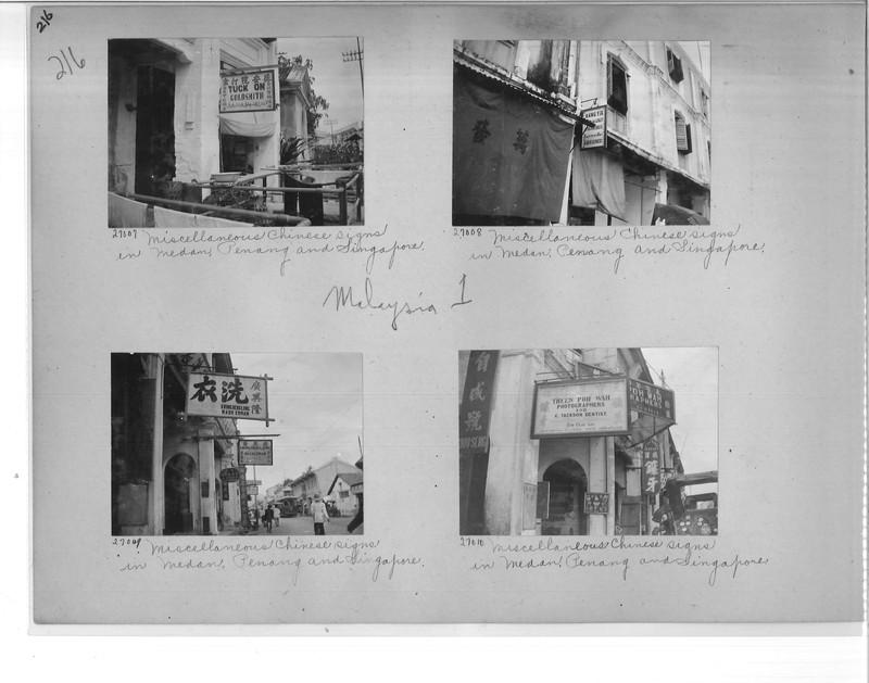 Mission Photograph Album - Malaysia #1 page 0216