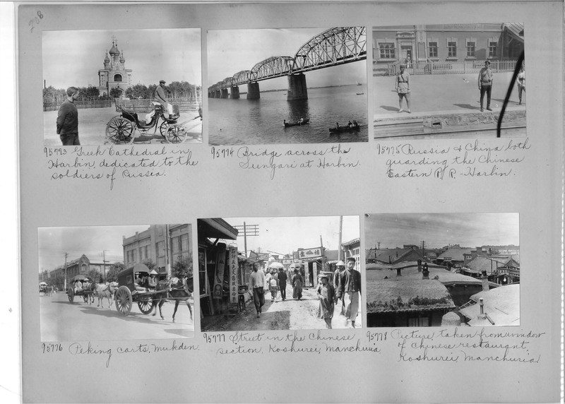 Mission Photograph Album - China #14 page 0208