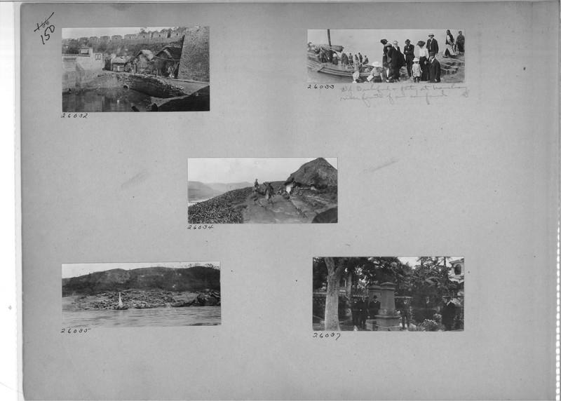 Mission Photograph Album - China #7 page 0150