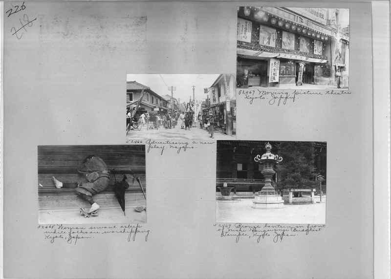 Mission Photograph Album - Japan #02 Page 0226