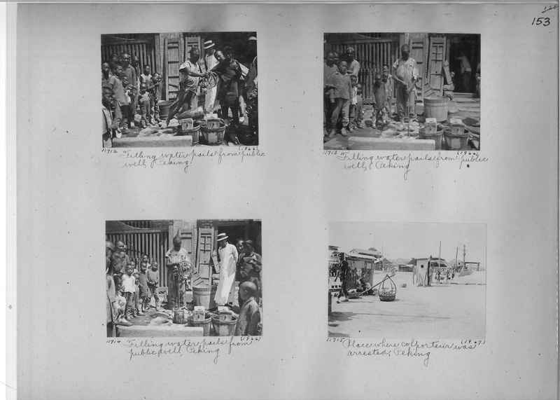 Mission Photograph Album - China #2 page  0153