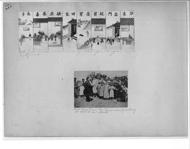 Mission Photograph Album - China #9 page 0236