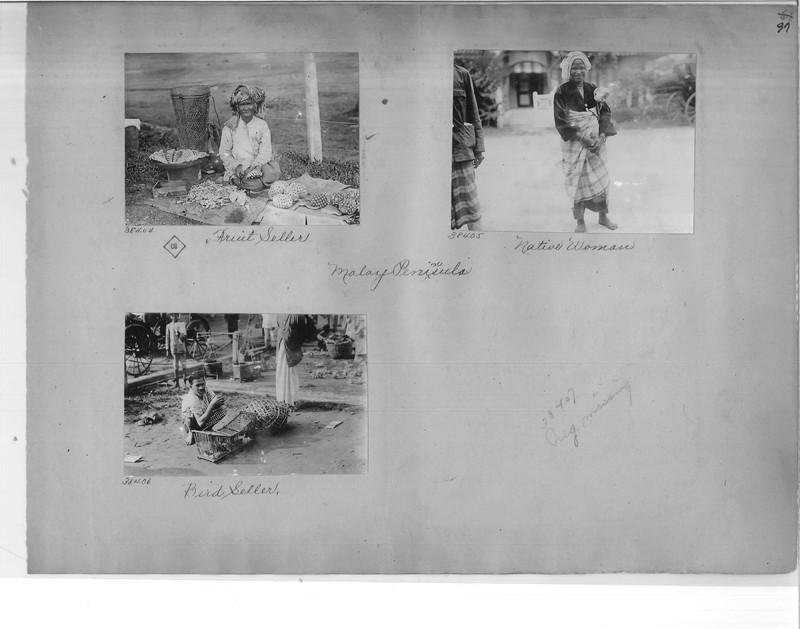Mission Photograph Album - Malaysia #2 page 0097