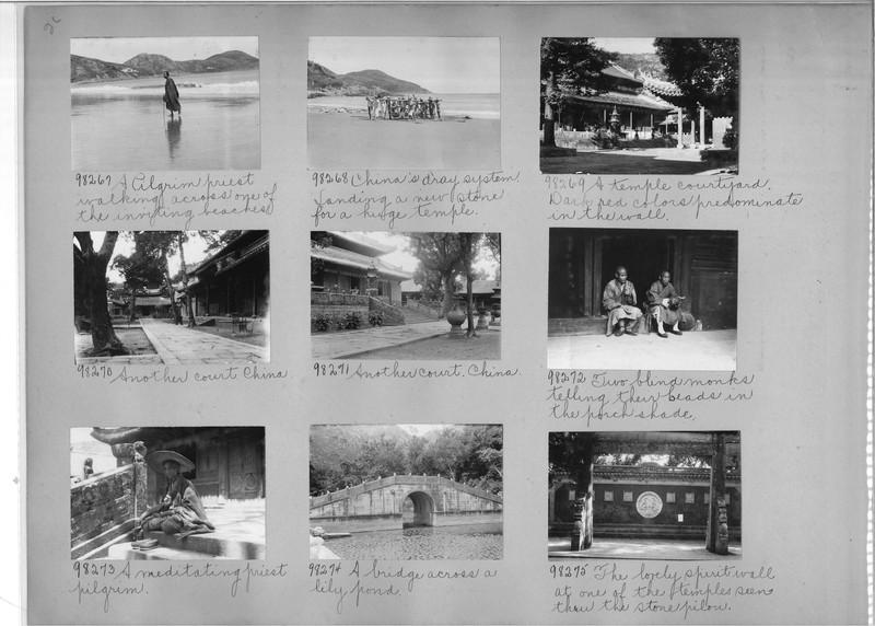 Mission Photograph Album - China #15 page 0026