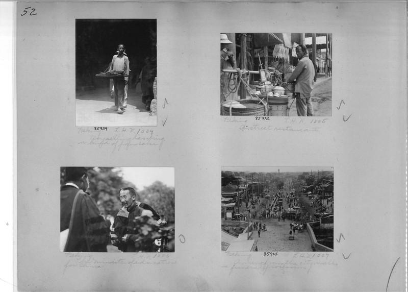Mission Photograph Album - China #19 page 0052