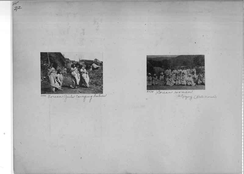 Mission Photograph Album - Korea #1 page 0022