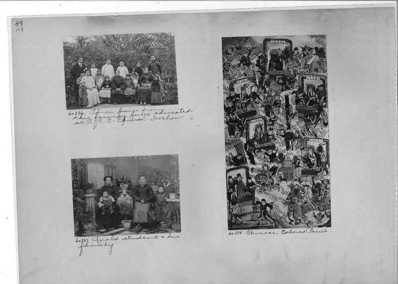 Mission Photograph Album - China #9 page 0113