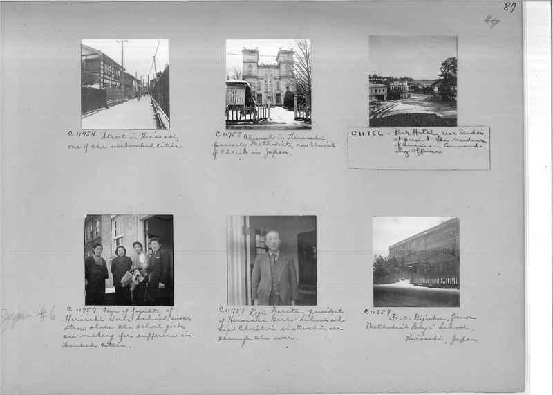 Mission Photograph Album - Japan #06 Page 0087