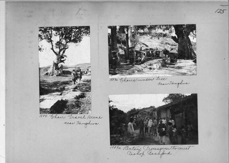 Mission Photograph Album - China #5 page 0125