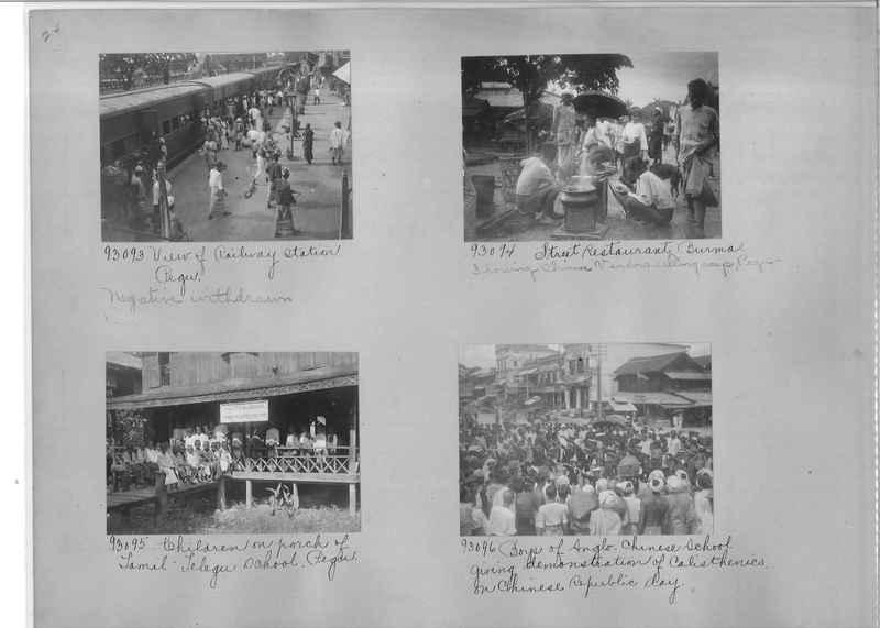 Mission Photograph Album - Burma #2 page 0024