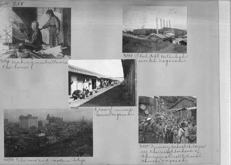 Mission Photograph Album - Japan #05 Page 0258