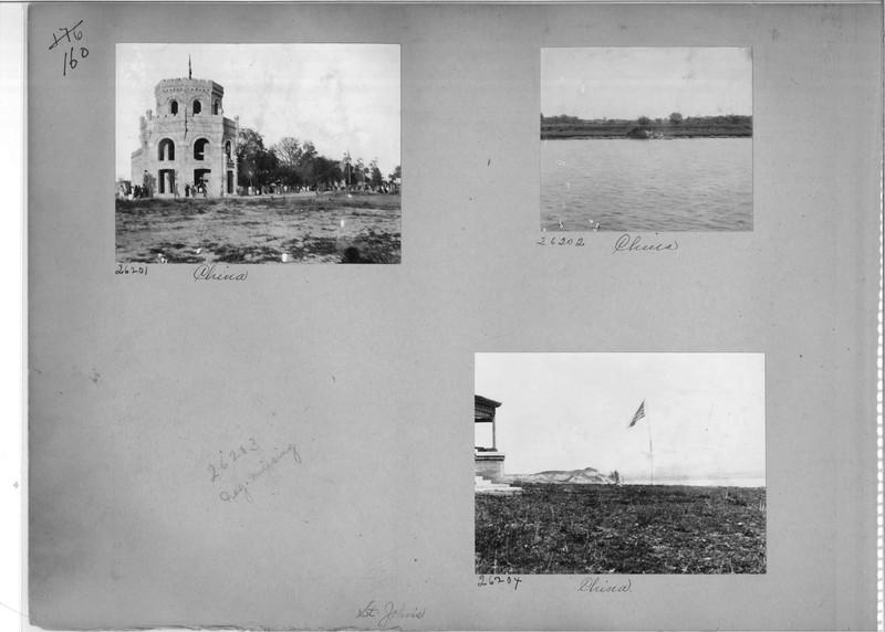 Mission Photograph Album - China #7 page 0160