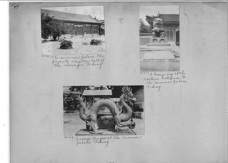Mission Photograph Album - China #12 page 0094