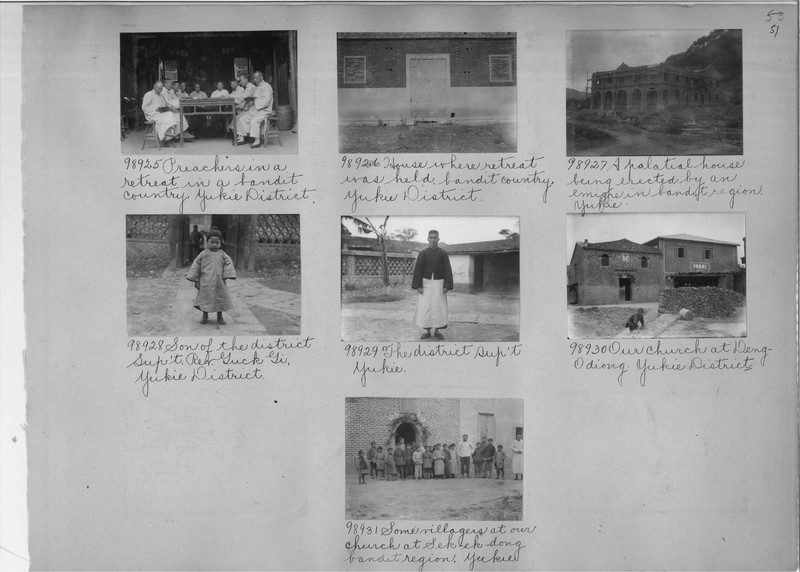 Mission Photograph Album - China #15 page 0051