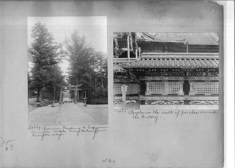 Mission Photograph Album - Japan #04 Page 0019