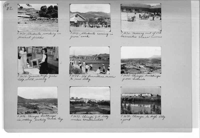 Mission Photograph Album - Japan #07 Page 0082