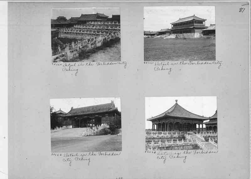 Mission Photograph Album - China #12 page 0081