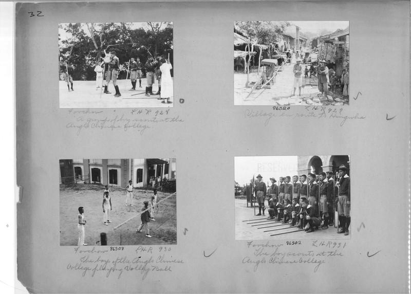 Mission Photograph Album - China #19 page 0032