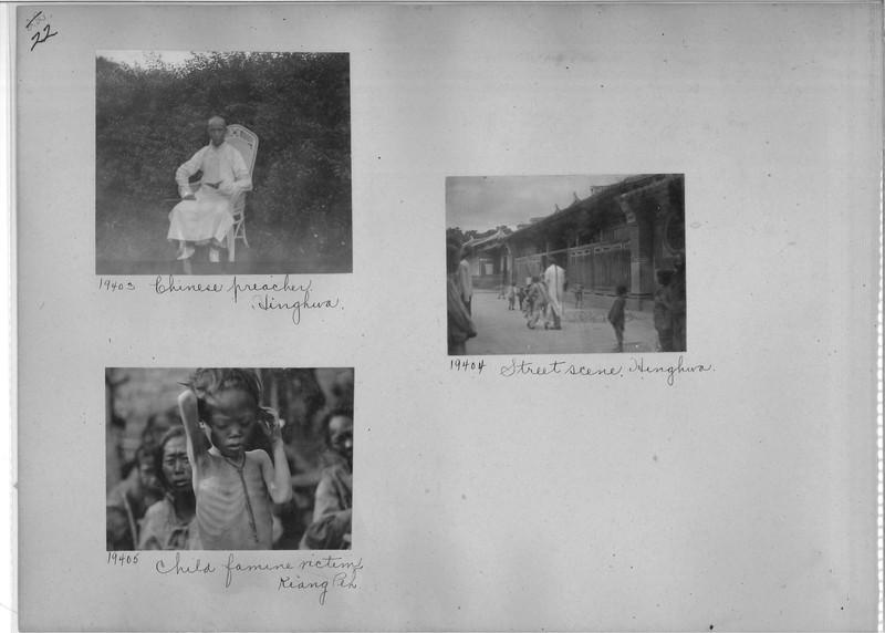 Mission Photograph Album - China #6 page 0022