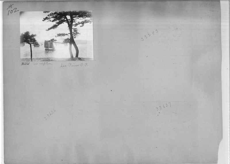 Mission Photograph Album - Japan #02 Page 0102