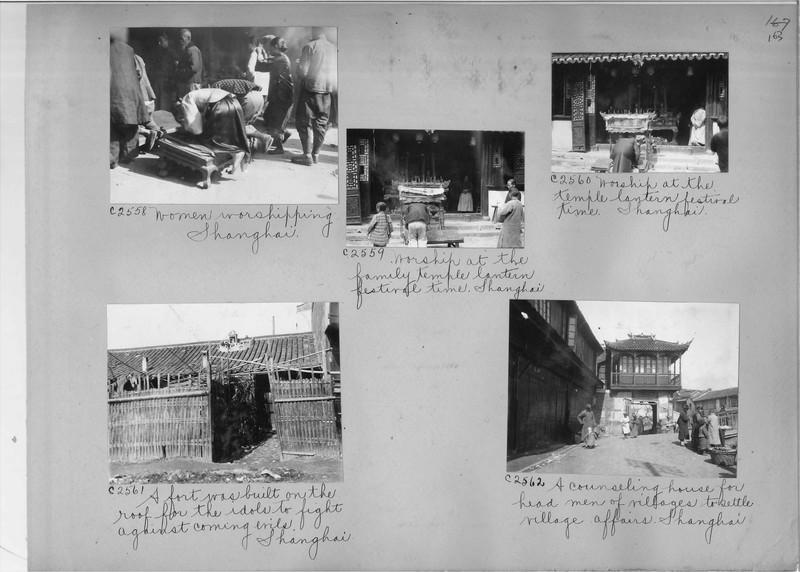 Mission Photograph Album - China #15 page 0163