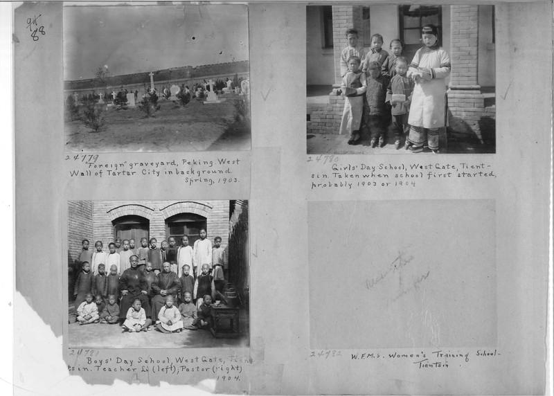 Mission Photograph Album - China #7 page 0088