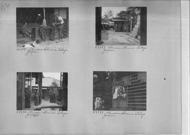 Mission Photograph Album - Japan #04 Page 0132