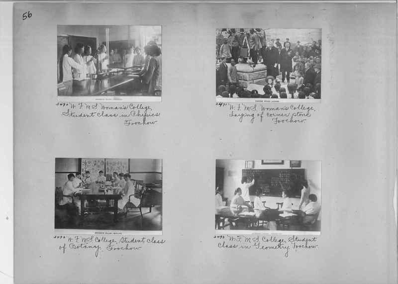 Mission Photograph Album - China #2 page  0056