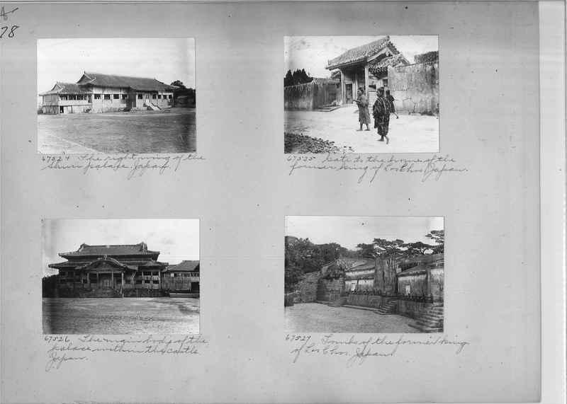 Mission Photograph Album - Japan #05 Page 0078
