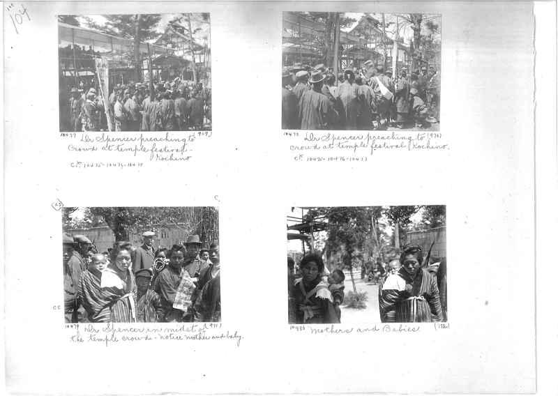 Mission Photograph Album -  Japan #01 Page 0104