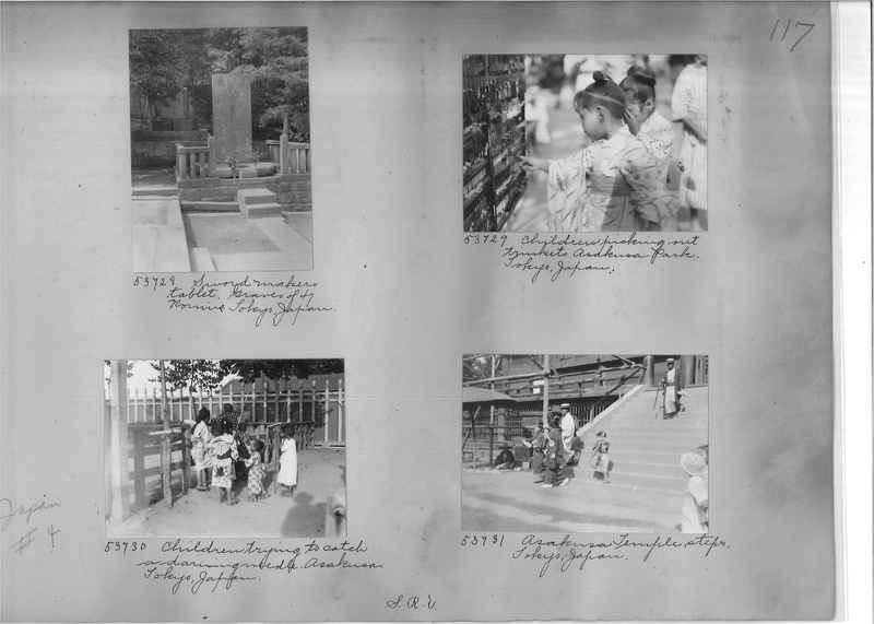 Mission Photograph Album - Japan #04 Page 0117