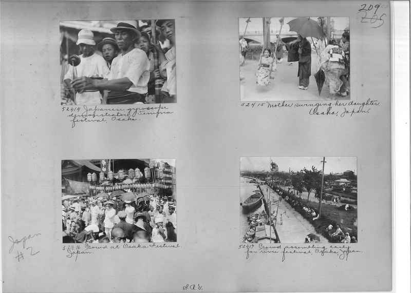 Mission Photograph Album - Japan #02 Page 0209