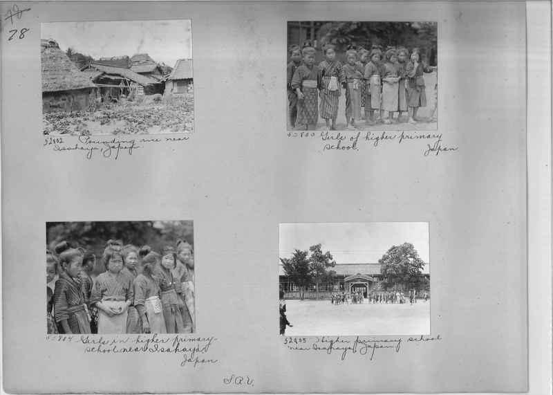 Mission Photograph Album - Japan #03 Page 0078