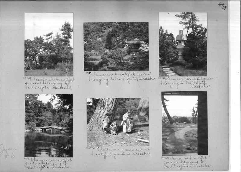 Mission Photograph Album - Japan #06 Page 0059