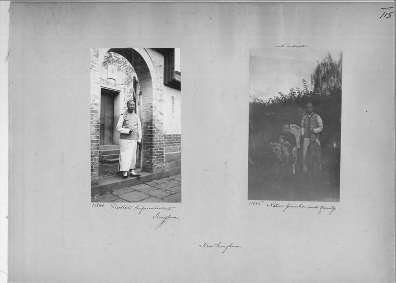 Mission Photograph Album - China #5 page 0115