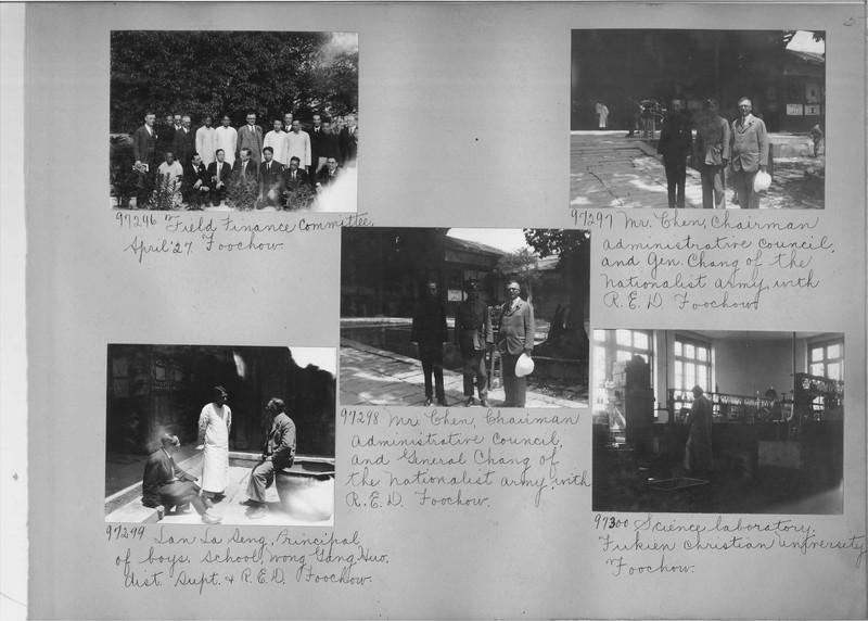 Mission Photograph Album - China #15 page 0005