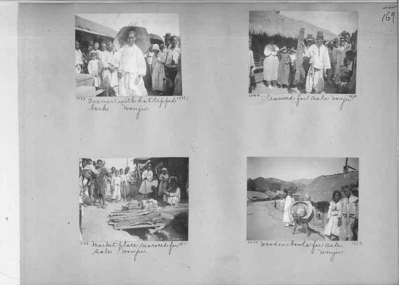 Mission Photograph Album - Korea #1 page 0169