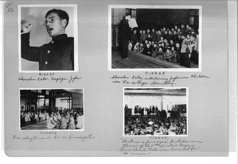 Mission Photograph Album - Japan #07 Page 0052