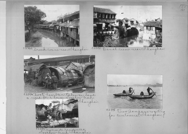 Mission Photograph Album - China #15 page 0131