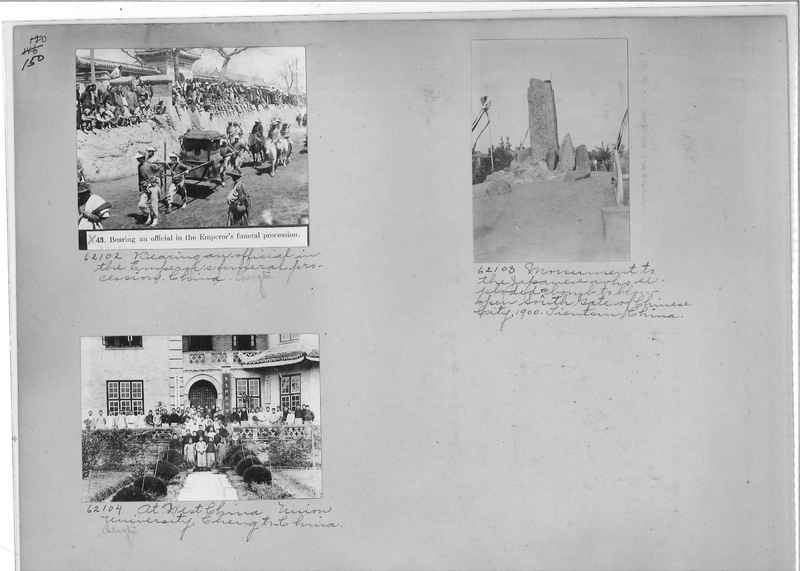 Mission Photograph Album - China #9 page 0150