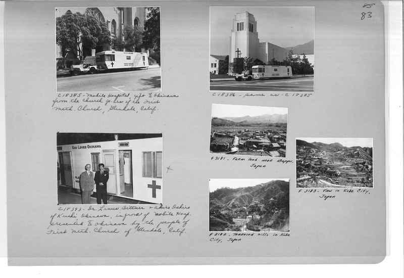 Mission Photograph Album - Japan #07 Page 0083