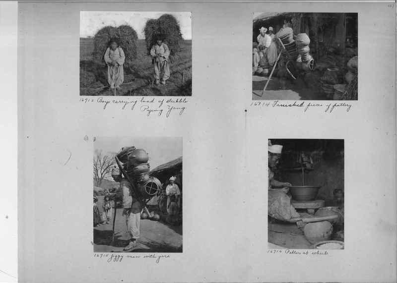 Mission Photograph Album - Korea #2 page 0129
