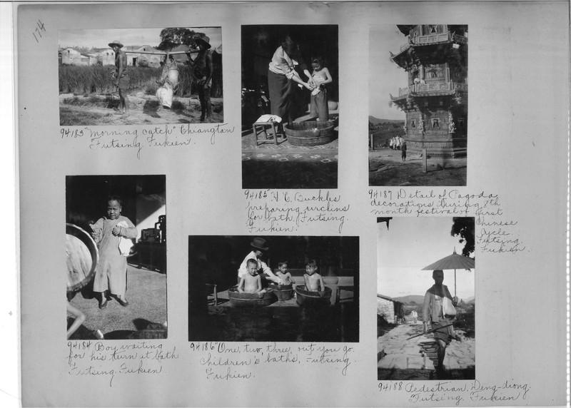 Mission Photograph Album - China #14 page 0174