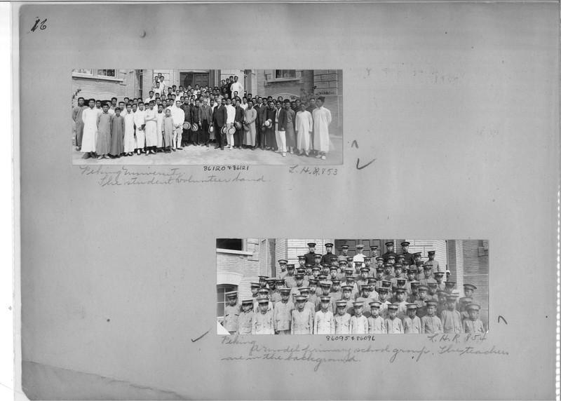 Mission Photograph Album - China #19 page 0016