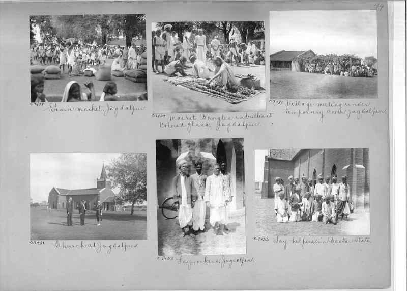 Mission Photograph Album - India #13 Page 0049