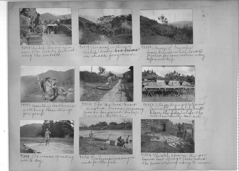 Mission Photograph Album - China #14 page 0120