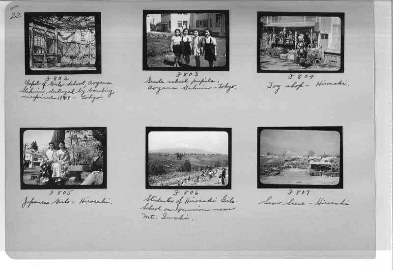 Mission Photograph Album - Japan #07 Page 0022