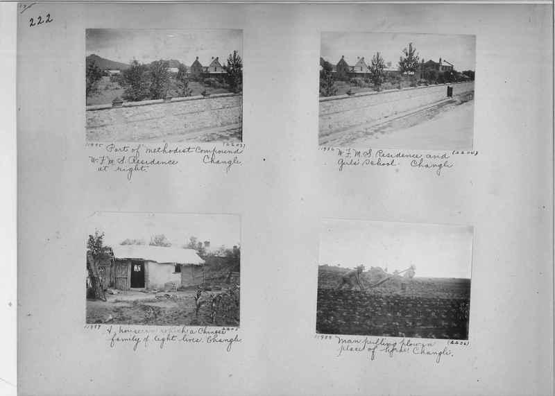 Mission Photograph Album - China #2 page  0222
