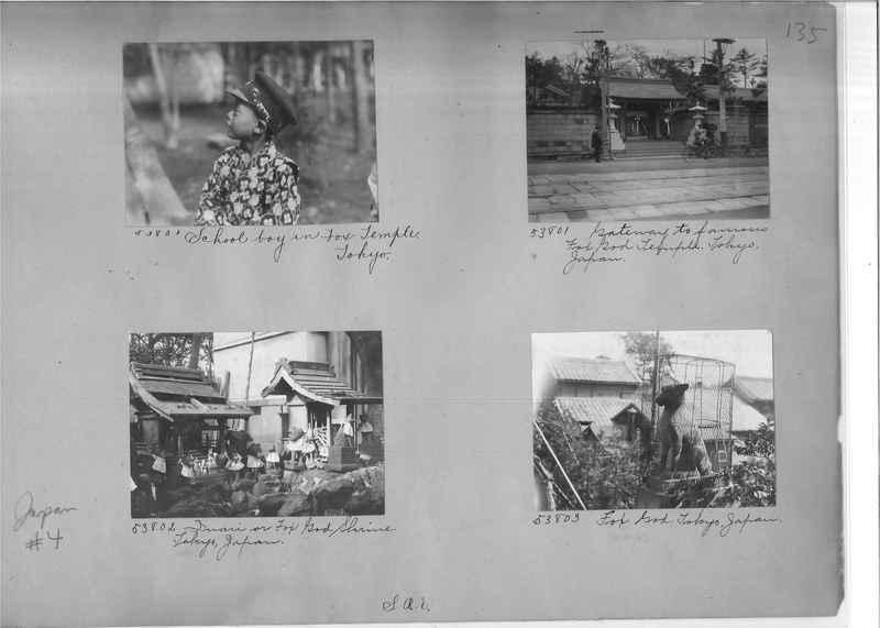 Mission Photograph Album - Japan #04 Page 0135