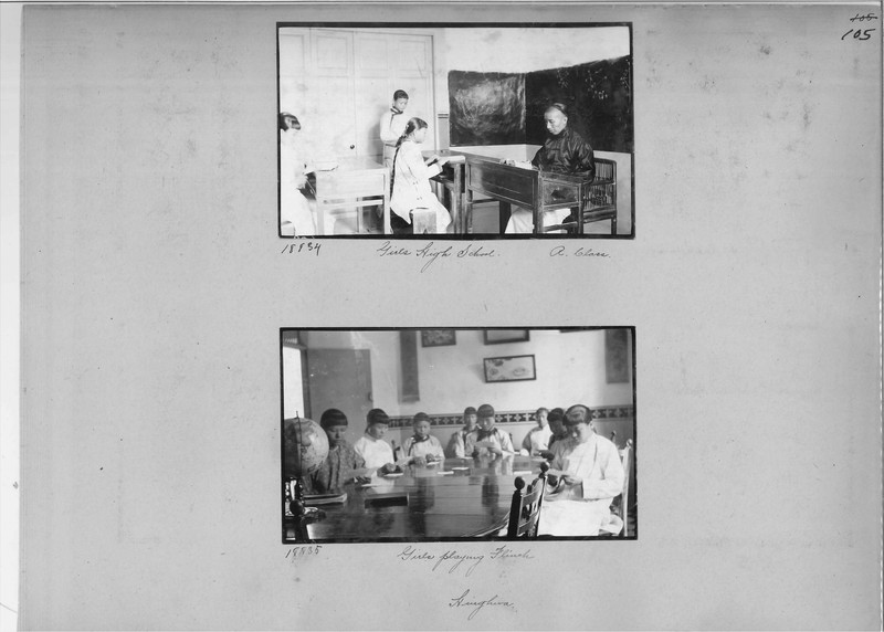 Mission Photograph Album - China #5 page 0105